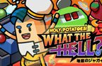 Holy Potatoes! What the Hell?! Walkthrough Episode 1 to 4