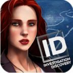 Red Crimes: Hidden Murders Walkthrough and Guide
