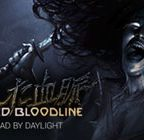 Dead by Daylight – Shattered Bloodline Walkthrough Part 1 to 4