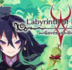 Labyrinth of Refrain: Coven of Dusk Walkthrough Part 1 to 3