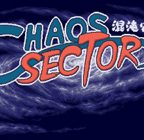 Chaos Sector Walkthrough and Gameplay